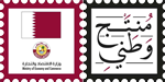 Made In Qatar - National Products - We Support Qatar